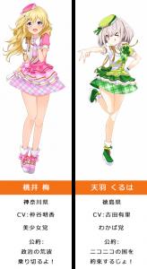 ume_kuruha