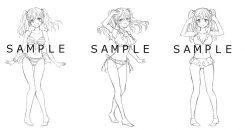 natuki_web_sample