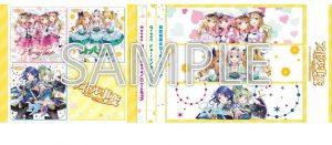 【SAMPLE】とらのあな『アイドル事変』キャラクターCD 3タイトル