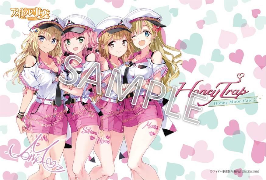 【SAMPLE】USSW0031_idoljihen_PC_animate_s1